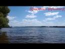 Учинское и Пироговское водохранилища, Жостово