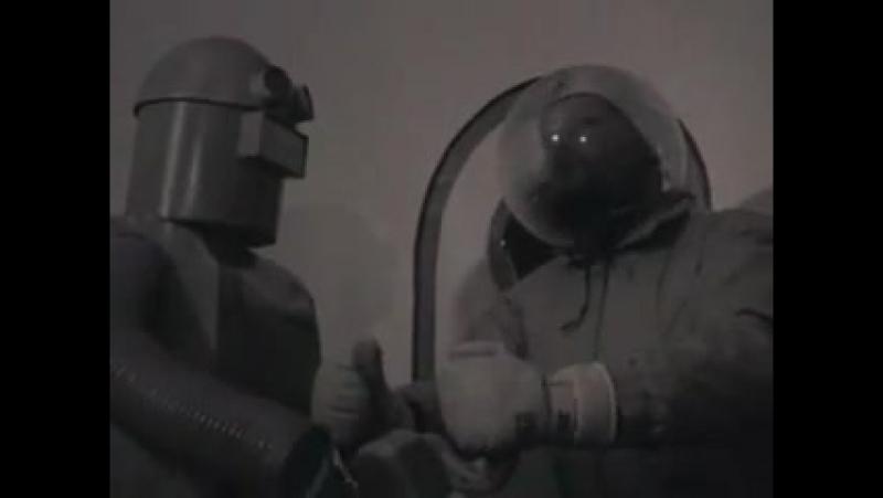 The Verticals - Buck Rogers