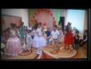 Выпускной д/с Лучик танец Ландыши