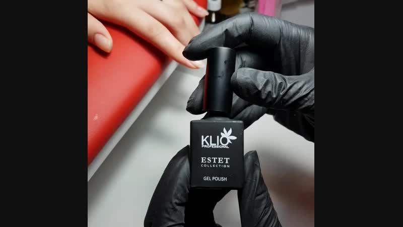 Kilo professional Estet 227