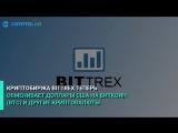News 1.08 EOS, Binance, Bittrex, Poloniex, Huobi OTC