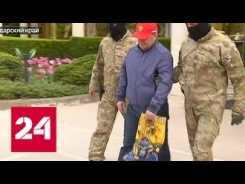 Конец эпохи самостроев: эксклюзив Дежурной части о задержании краснодарских чиновников - Россия…
