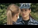 Фильм пятый Анна часть 2 Гражданка начальница сериал