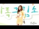 Orange Caramel - Секси кореянка танцует.