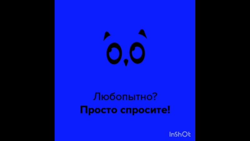 Аск.фм