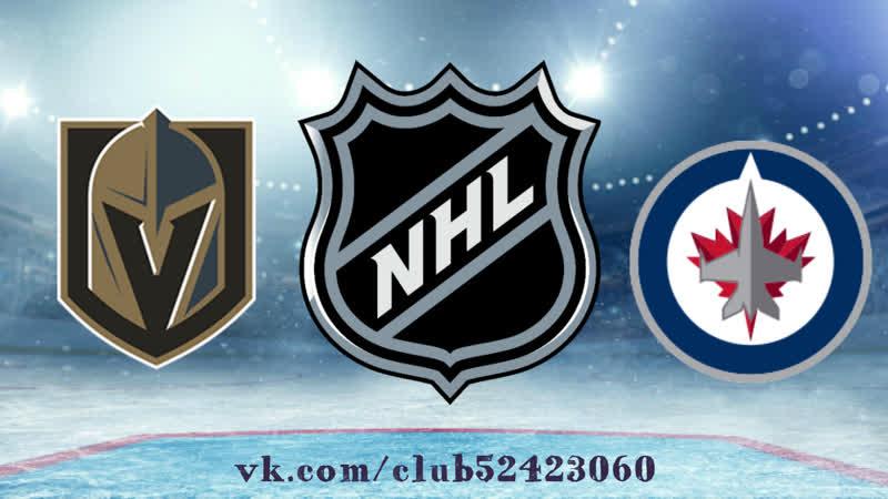 Vegas Golden Knights vs Winnipeg Jets   15.01.2019   NHL Regular Season 2018-2019