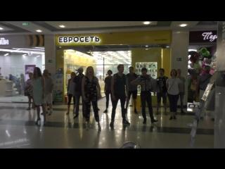 Флэшмоб артистов театра в ТРЦ ПЕРВЫЙ (29 августа 2018г.)