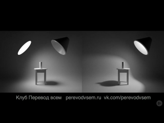 Методы студийного освещения в 3ds Max и V-Ray