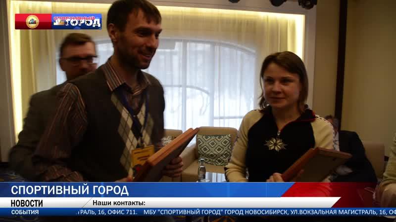 Всероссийский форум Детский дворовый спорт
