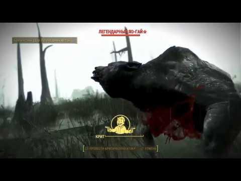Прохождение Fallout 4 151 ( Радиация - начало )