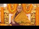 15 января 2018 Бодхгая Комментарий по бодхичитте и З7 практик бодхисаттвы