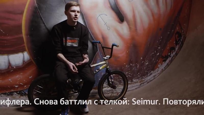 S1e21 | Мнение судей | Владимир Аладьин