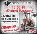 Денис Гусев фото #36