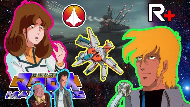 Robotech Plus   R   Episode 1 ~ Так все начиналось