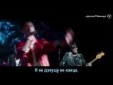 АрхиТеатр  Meteor Garden 2018 OST- Dyla...u rus.sub (720p).mp4