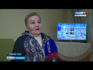 Ветеран Марийского телевидения получила первую в Марий Эл цифровую приставку