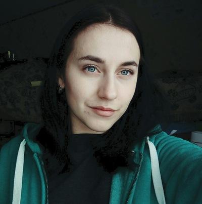 Катя Панченко