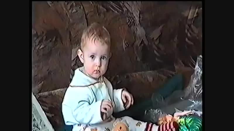 Оцифрованное видео 1997 год