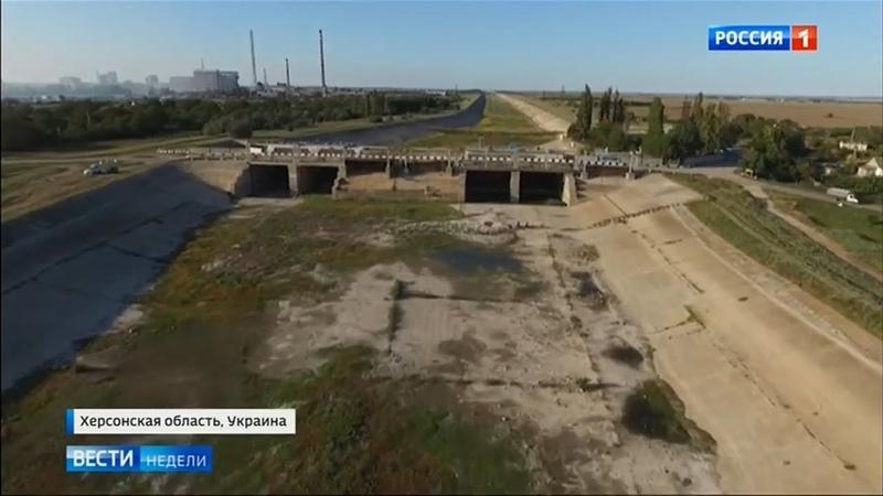 Перекрыв воду Крыму Украина сама ПРЕВРАЩАЕТСЯ в пустыню