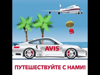 Получите до 9 000 миль программы «Аэрофлот Бонус»