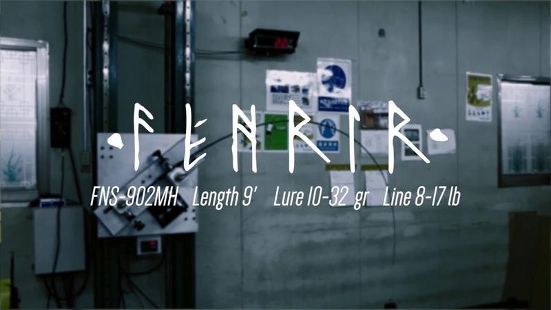 Краш-тест спиннинга Norstream Fenrir FNS 902-MH