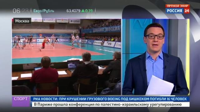 Новости на Россия 24 • Волейболисты Белогорья победили Динамо