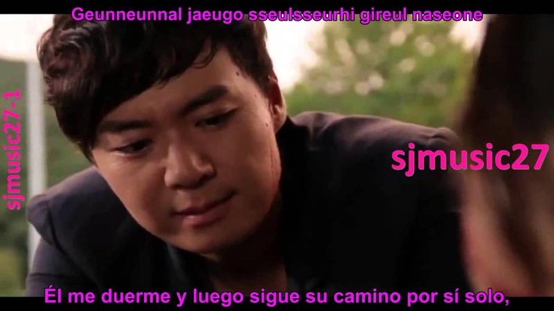 MC Sniper - Danger (ft Lee Nu, Kim Seo Hyung) (Vampire prosecutor 2 OST) [Sub españolRom] MV