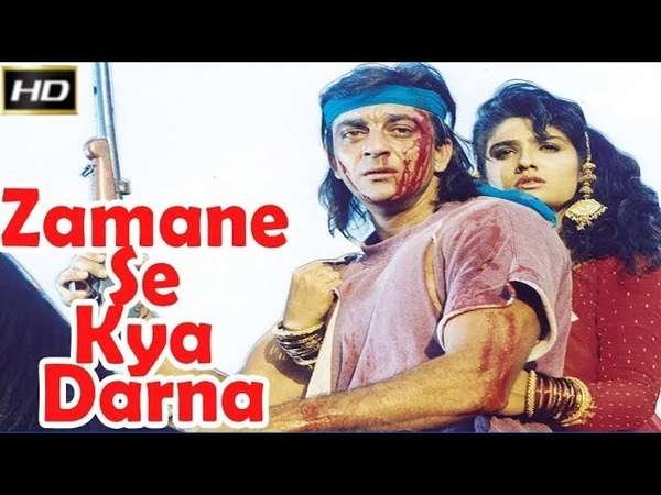 Zamane Se Kya Darna 1994 - English Subtitles - Action Movie | Sanjay Dutt, Raveena Tandon.