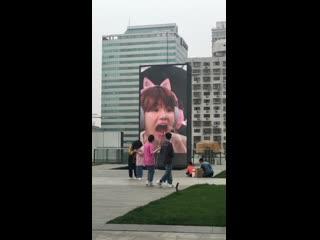 Exo baekhyun @ fountain