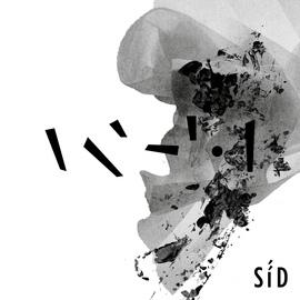 SID альбом Völuspá