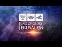 Община Царь Великой Славы в Иерусалиме