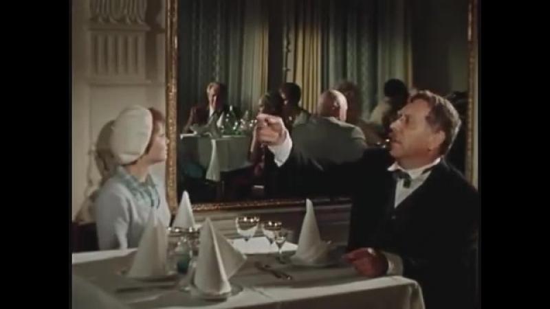 12 стульев Марк Захаров 1976 Все серии подряд смотреть онлайн Золотая колл