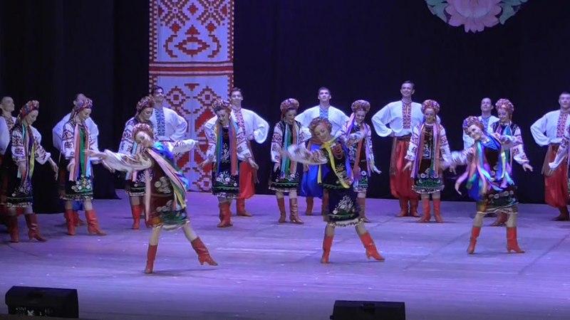 Концерт Національного ансамблю танцю імени Павла Вірського (Частина 14)