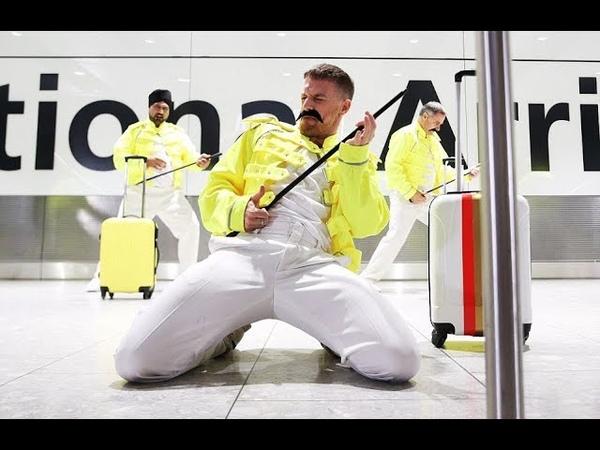 Сотрудники аэропорта Хитроу и British Airways станцевали в честь Фредди Меркьюри