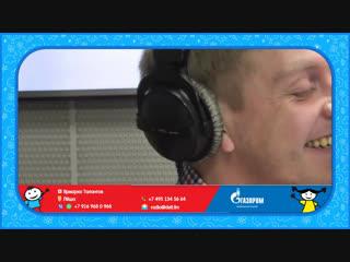 Live: Детское радио