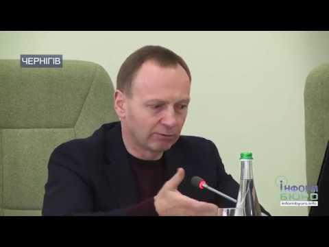 Мер Чернігова Владислав Атрошенко візьметься за гральні заклади смотреть онлайн без регистрации