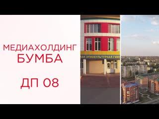 Прямой эфир состоится 30 марта в 19:00 на нашем ютуб канале.
