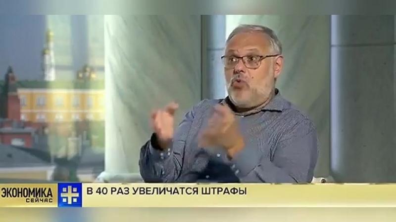 квинтесенция интервью о новых антинародных законах ЕдРосовской швали..mp4