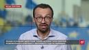 Народний фронт і Аваков вирішили подоїти держбюджет Чесна політика