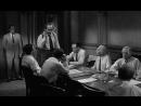 12 разгневанных мужчин 1957
