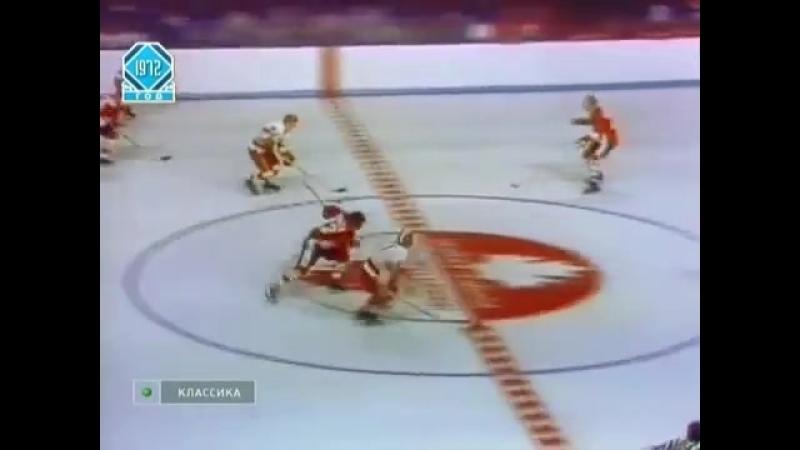 Хоккей суперсерия 72 Канада СССР МАТЧ 2 ГОЛЫ 4 1
