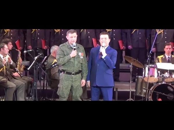 Смерть Захарченко, стекловатой ему земля😂