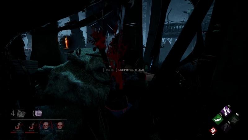 Anna speedhack in Dead by Daylight 2.0.1