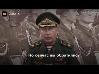 """""""Не получал ответку"""". Как еще Золотов говорит о Навальном"""