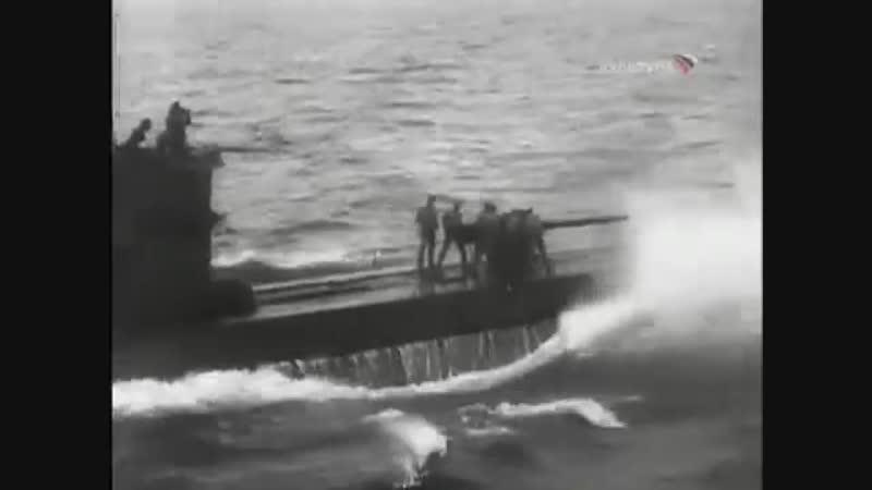 изобретение немецких инженеров 43-го года