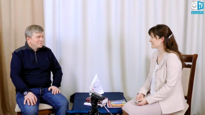 Интервью с Игорем Михайловичем Даниловым. Пример о единой духовной семье.