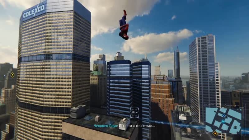 Spider-Man (PS4) 3
