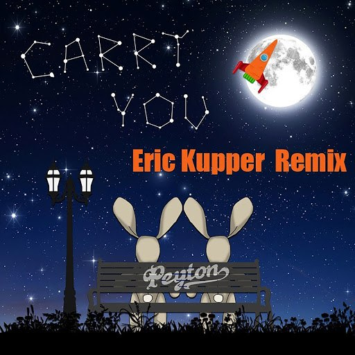 Peyton альбом Carry You [Eric Kupper Remix]