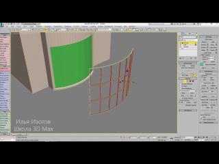 Моделируем эркерное окно. Моделирование в 3D Max.