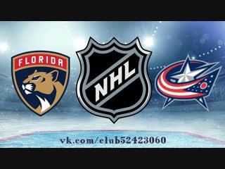 Florida Panthers vs Columbus Blue Jackets | 15.11.2018 | NHL Regular Season 2018-2019